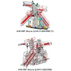Система измерительная АСН-10ВГ Модуль Ду100 2/4
