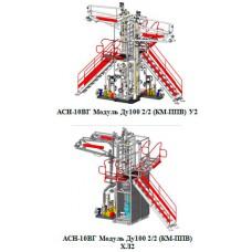 Система измерительная АСН-10ВГ Модуль Ду100 2/2