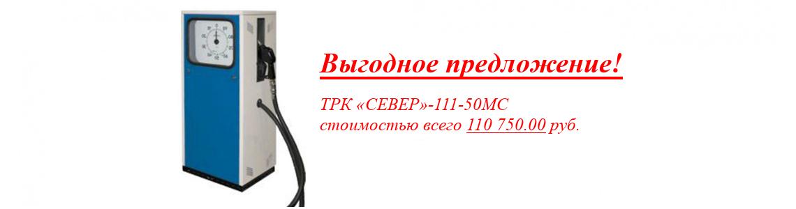 Protoflex