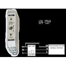 Блок контроля клапана БК-1Э