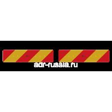 Набор из 2 знаков для грузовиков 565x134x0,8