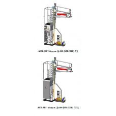 Система измерительная АСН-5ВГ Модуль Ду100