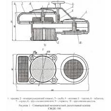 Клапан дыхательный СМДК-100