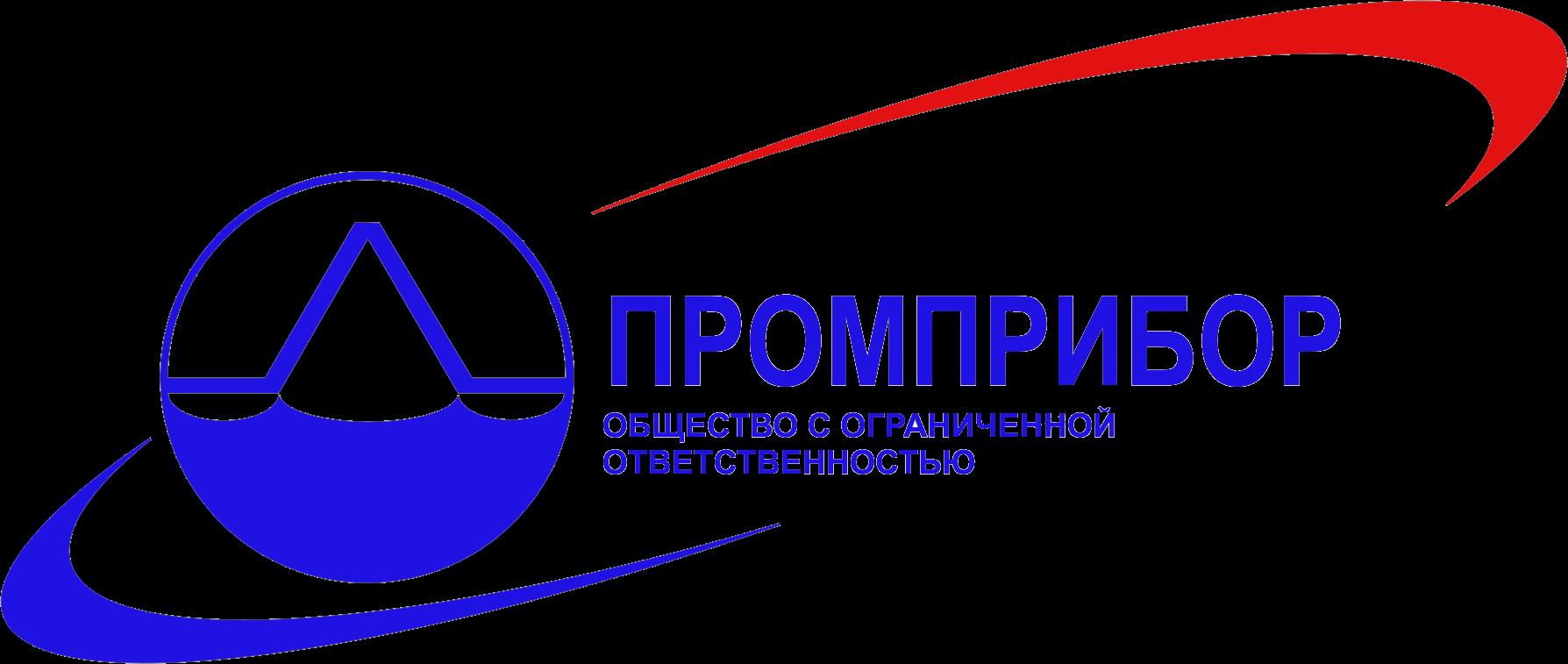 "ООО ""ПРОМПРИБОР"""